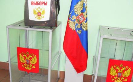 Стартовал приём документов на ЗакСовские праймериз «Единой России»