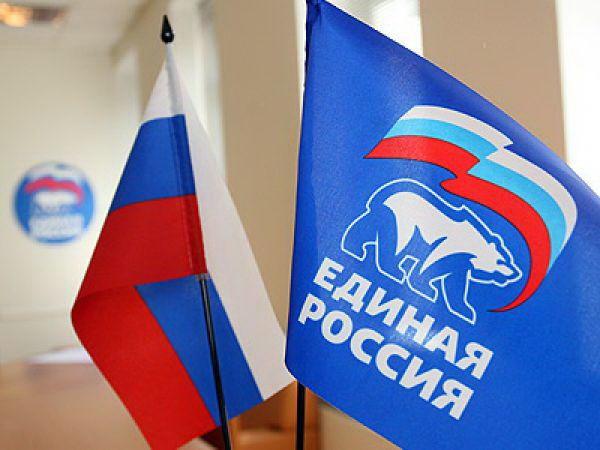 единая россия санкт-петербург