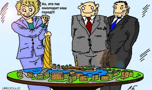 grad-karikatura