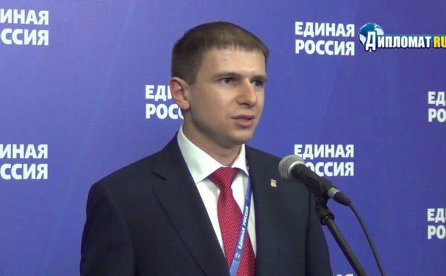 Михаил Романов Единая Россия Депутат Гос Думы