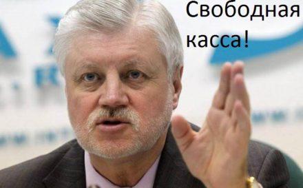 zarplata-deputatov-gos-dumy