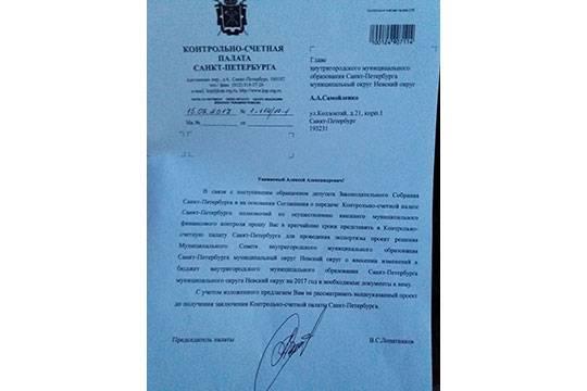 k-zagadochnomu-ischeznoveniyu-800-kv--m--v-mo-nevskij-okrug-mozhet-byt-prichasten-drug-peterburgskogo-gubernatora-2