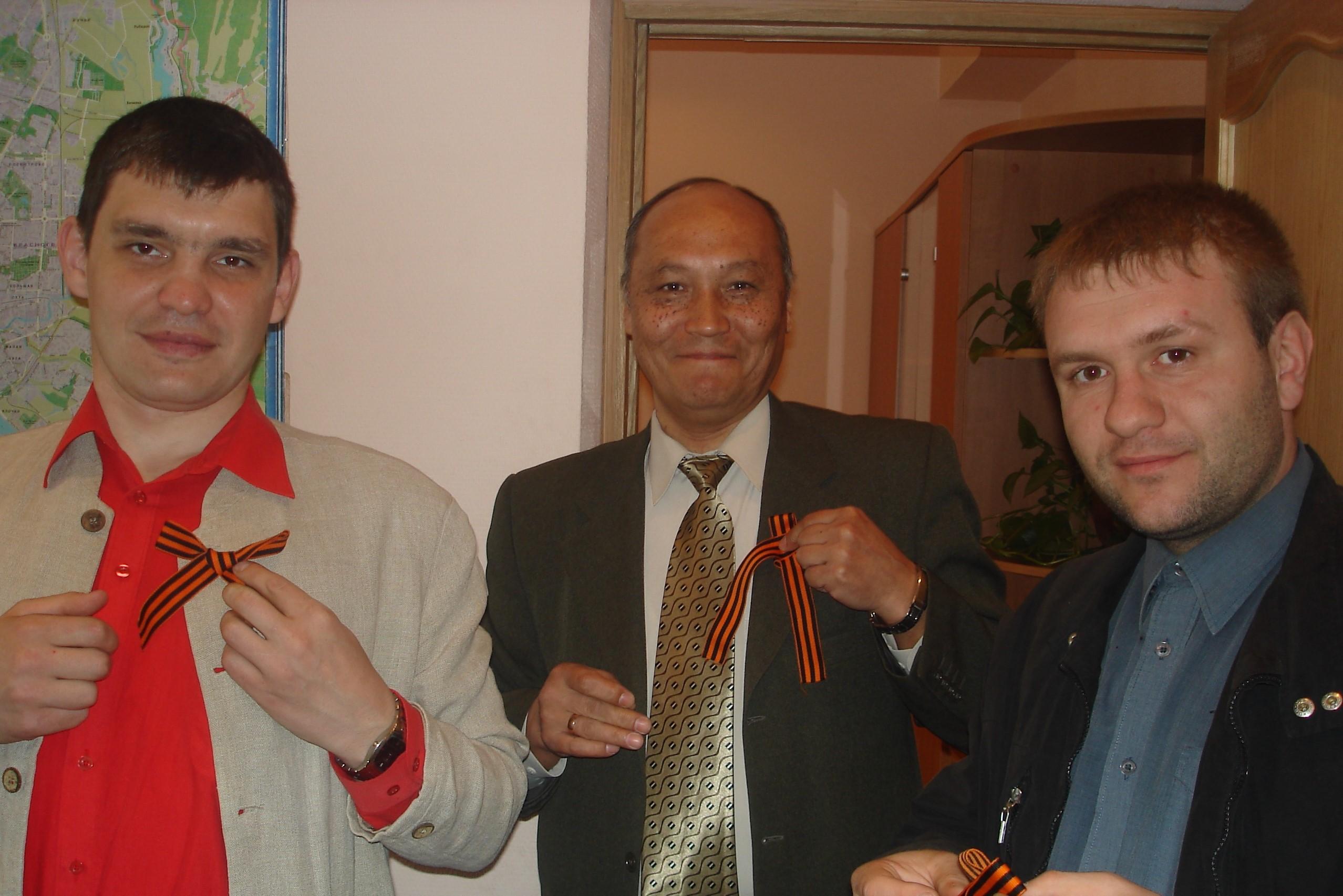 Подготовка к празднованию Дня Победы в 2008 году (слева направо – А. Капустин, В. Ложечко, О. Келасьев)